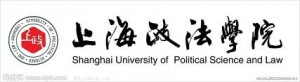 Shanghai University mediation