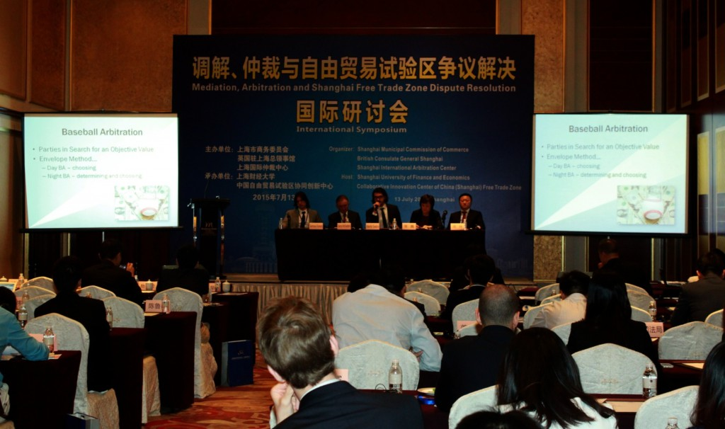 Shanghai Mediation Arbitration  Svatos 3